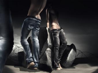 Mungo jeans
